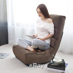 4-Position Folding Adjustable Floor Gaming Chair Cushioned Bedroom Lazy Sofa US