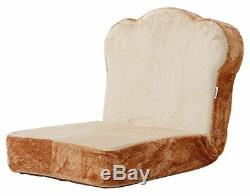 Floor Chair Zaisu Toast Bread Seat chair Adjustable Back Made in Japan withtrack#